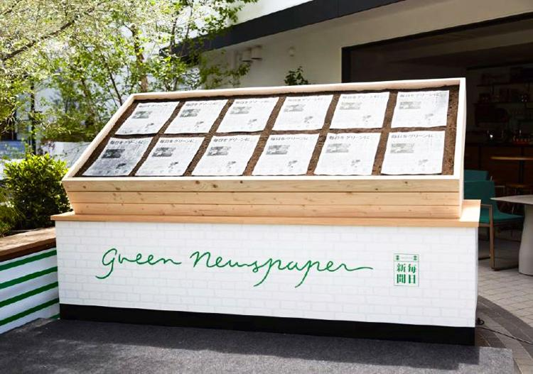 Green Newspaper table presentation