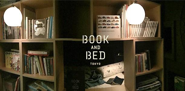 book-bed-tokyo